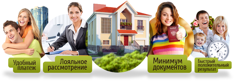 оценка квартир при ипотеке втб в екатеринбурге фантастическая